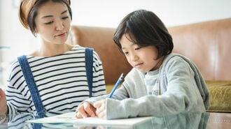 教育熱心な親が「人のせいにする子」を作るワケ