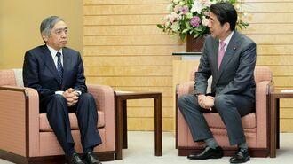 米中貿易戦争より大きい日本経済のリスクとは