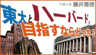 「日本人の留学」はどうすれば増えるのか?