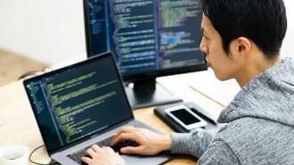 未経験で「web系エンジニア」転職活動のコツ