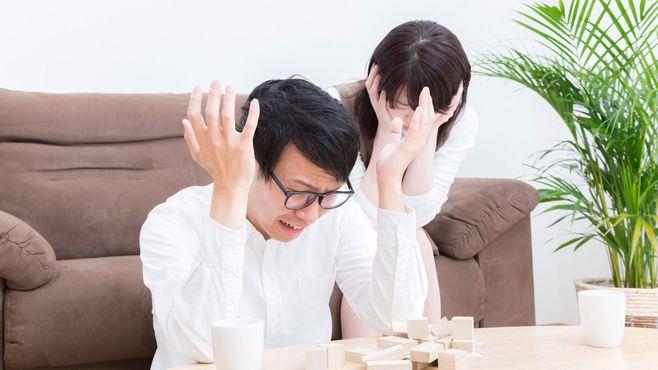借金を隠して結婚する人間は救いようがない