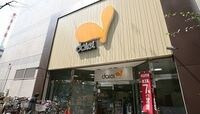Daiei Brand to Vanish After All