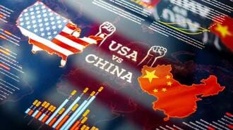 アメリカの中国への相互主義に危うさも潜む訳