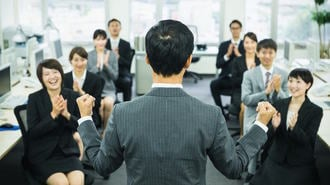 「中間管理職のツラさ」を軽くする3つの方法