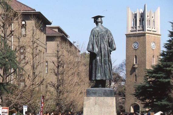 早稲田 大学 シンボル