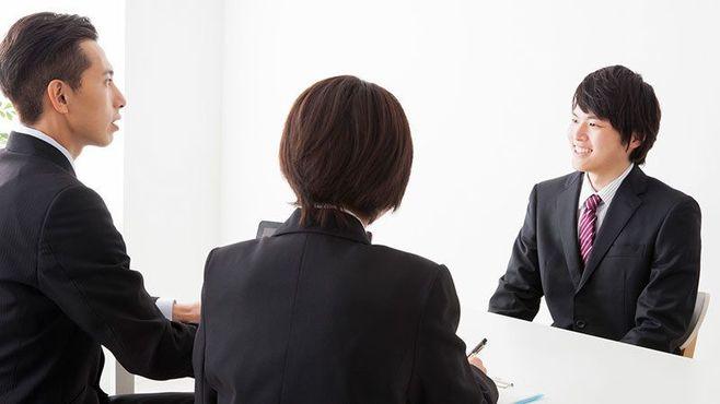 人事が注目する「学生のウソ」を封じる面接法