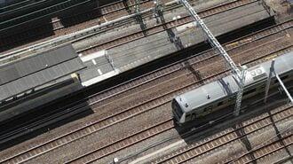 首都圏の通勤電車に見る「上手な線路の使い方」