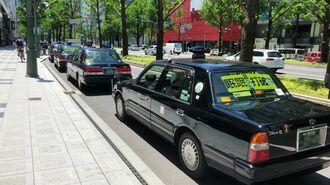 大阪「500円タクシー」を襲うコロナ禍の荒波