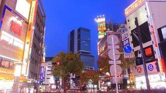渋谷の闇が招いた18歳少女の乳児殺人容疑