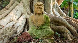 「仏教・儒教・旧約思想」が同時期に生まれた理由
