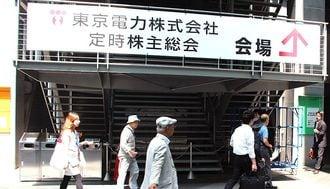 あえて東電株主が質した「原発撤退の是非」
