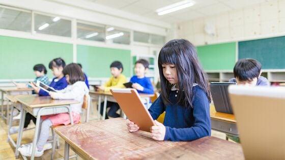 ICT教育、授業で使えるアプリとその使い方