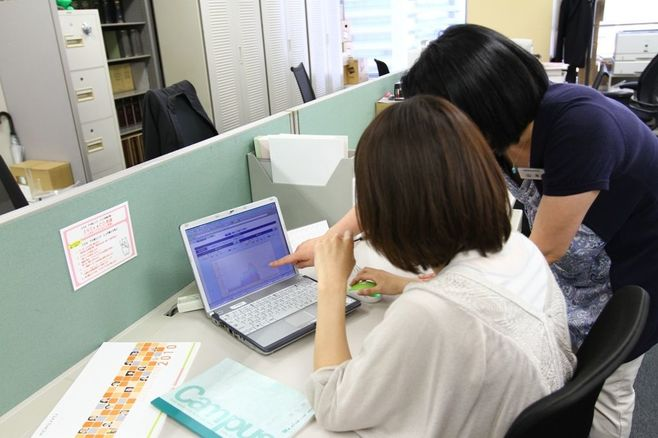 IT音痴の管理職を減給・降格できますか?