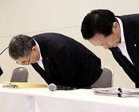 息を吹き返す東京電力、電気料金値上げも浮上、貧乏くじを引く原発事故被害者と利用者