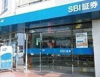 SBI証券の胸突き八丁、最大の武器が今や弱点に