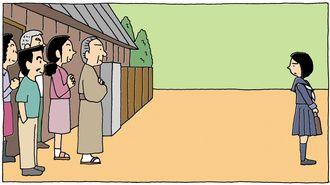 39歳妻はこうして「ド本命」の夫と結婚した