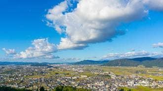 47都道府県「幸福度」ランキング2016年版