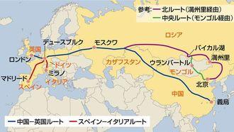 日本の脅威か?「中国-欧州」貨物鉄道の実力