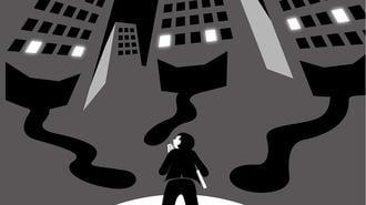就活生目線で見た「ブラック企業」5つの特徴