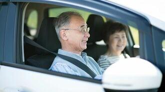 高齢ドライバー「認知機能検査」知られざる中身
