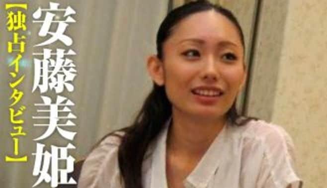 安藤美姫が語る「女が逆境を生き抜く方法」