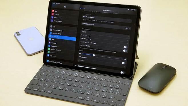 iPadをキーボードとマウスで「PC化」する裏技