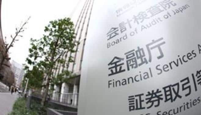 """金融庁が仕掛ける、FX市場の""""大転換"""""""