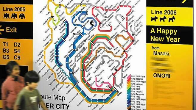 「虎党」の鉄道マンが作った驚きの路線図アート