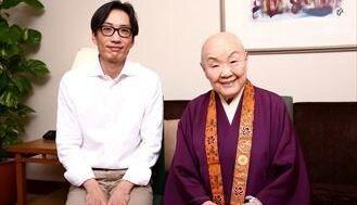 90年の人生で、今の日本がいちばんひどい