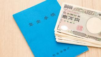 「老後資金」不足は2000万円なんてもんじゃない