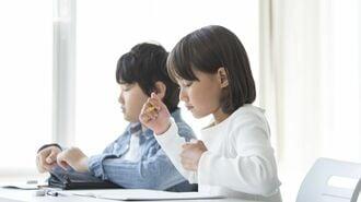 弘中アナ語る小学校時代「休日は12時間勉強した」