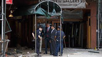 NY爆発事件、現場で一体何が起きたのか