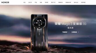中国スマホ「栄耀」の市場シェアが急回復の背景