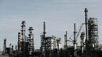 中国シノペック、石油大手に吹き荒れる逆風