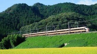東武にも影響?日光を目指した幻の電鉄計画
