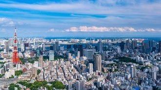 40歳年収「東京都ワースト500社」ランキング