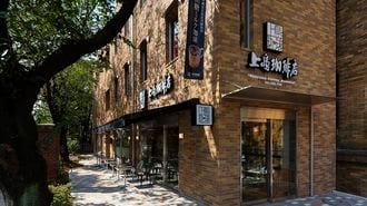 「上島珈琲店」は普通のカフェと何が違うのか