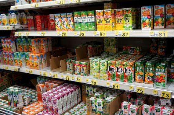 「市販の野菜ジュースを当てにしてはいけない!」の画像検索結果