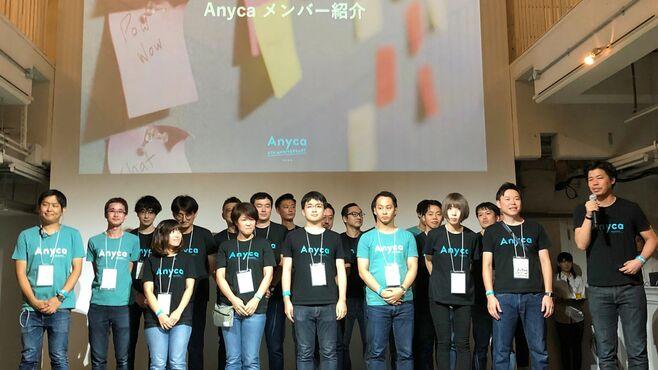 「個人間カーシェア」は日本で普及するのか