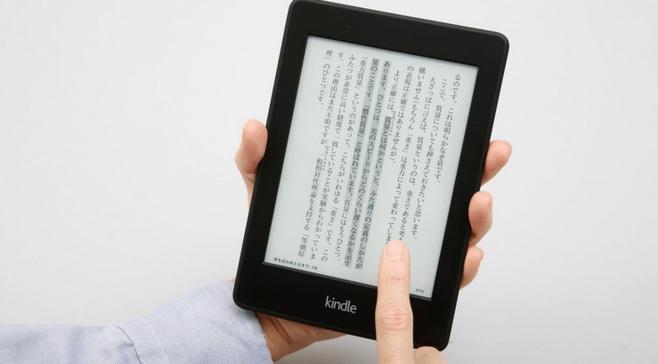 "Kindle読み放題""急変""、裏にあった「想定外」"
