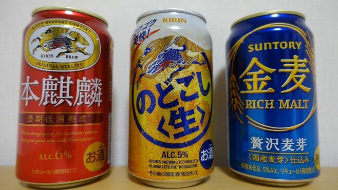 第三のビール「のどごし」が「金麦」に敗れた事情