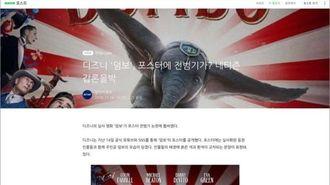 韓国で起きている反「旭日旗」現象の実態