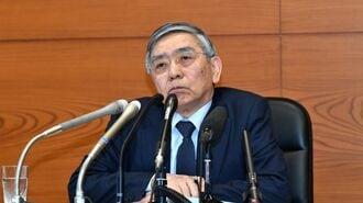 黒田日銀総裁は今の株価について語ってもいい