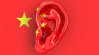 中国のサイバー攻撃は「全日本企業」が標的だ