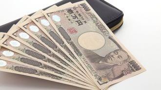 年収1000万円超の人が持つ財布の3つの特徴