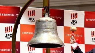 ベンチャーブームに沸く日本人が知らない壁