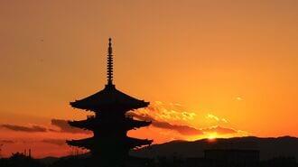 京都を襲う「大借金・人口減・観光壊滅」の三重苦