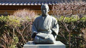 吉田松陰は本当に「高潔な教育者」だったのか