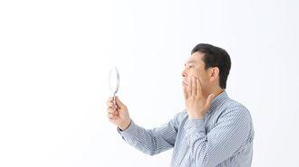 医師が警告!「見た目が老ける悪習慣」5大NG