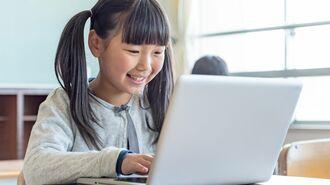 プログラミングを楽々習得する子の学びのコツ